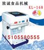 广西刨冰机、桂林电动刨冰机、广西那里的刨冰机