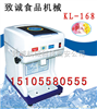 供应广西刨冰机、桂林电动刨冰机、广西手摇刨冰机、广西那里的刨冰机