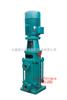 65DL30-16立式多级泵
