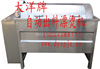 蒸煮机|蒸煮锅\自动蒸煮机|控温蒸煮机