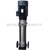 QDLF立式多级不锈钢离心泵