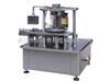 封口机(不含汽)蛋白饮料生产线 植物蛋白饮料生产线 蒸汽喷射封口机 抽真空封口机