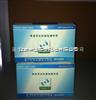 100次/盒罗丹明B快速检测试剂盒 罗丹明B检测方法