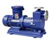 ZCQ型自吸磁力泵|不锈钢自吸式磁力泵