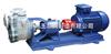 FZB耐腐蚀氟塑料自吸泵