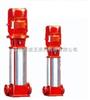 XBD-I型立式多级消防泵