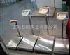 tcs缓冲台秤工作原理 上海桌式打印电子秤 台秤厂家