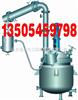 供应不饱和聚酯树脂设备  搪玻璃反应釜  电加热反应釜