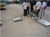 scs新品上市热销新品上市60吨上海亚津防水轴重衡
