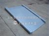 scs国际先进水平计量设备40吨电子磅,西安50吨地磅,条形电子地磅