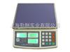jsc六公斤电子计数桌秤,红灯警示电子称