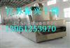 DW水产品专用干燥机