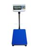 TCSTCS-网络电子秤,120KG接电脑带打印电子磅秤