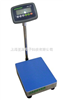 tcs工业电子秤,30KG台式电子秤,销售电子秤传感器