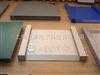 scs国际先进水平计量设备2吨电子磅,西安50吨地磅,单层电子地磅