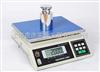 2公斤电子秤,2公斤电子称