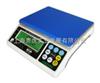 15公斤电子cheng(zhuocheng、台cheng、案cheng、防水cheng、电子cheng)