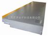 scs超越技术精品北京电子秤10吨出口型汽车衡