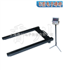 DCS-XC-UU形電子磅秤