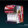 可乐机|碳酸饮料机|可口可乐冷饮机|可乐机价格|北京可乐机