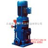 多级离心泵,多级泵价格,湖南多级泵,多级泵厂家