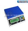 ACS-XC-A工业用电子桌秤