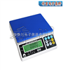 ACS-XC-A工業用電子桌秤