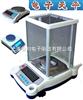 BCS-XC-J(K)高精度电子天平