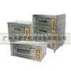 爱用先进的远红外线电热管的食品烘炉|面包烤箱