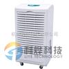 利烨LY-8130ED除湿器清洗,除湿机保养,除湿机厂家直销