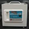 便携式恒温箱 调节温度:0-65℃,额定电压DC12V,AC220V。