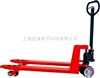 YCSYCS电子叉车秤,3吨液压叉车秤,电子叉车秤厂家