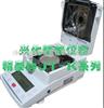 JT-K6 精泰仪器苹果粉水分仪 苹果水分测量 水份测定仪