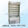 FM-1000型便利店风幕柜