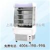 FM-1200便利店冷柜