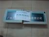 西门子PC670工控机维修西门子PC670(24V)工控机维修