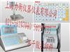 XK3108-PPW沈阳15公斤打印秤,高精度打印秤网上报价?量程?
