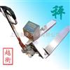 scs上海越衡有售不锈钢叉车电子秤<不锈钢叉车电子称>不锈钢液压电子秤销售