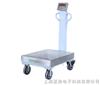 TCS150公斤电子台秤=150kg电子台秤=150KG电子台秤