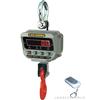 OCS-XZ-AAE南通直视吊秤,5吨数显电子吊磅秤