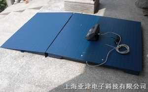 SCS2.0*2.0米电子地磅秤
