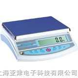 JS15kg电子计数秤30kg计数秤*价定制各种电子秤