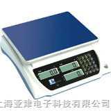 JS上海防水秤防水电子秤厂家30kg电子秤直销