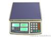 js15kg防水电子秤30kg计数桌秤