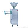 供應DG系列氣動定量灌腸機